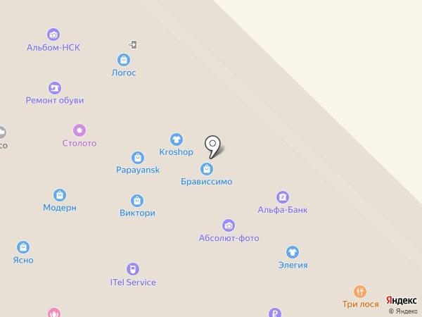 УЧЕБНЫЙ ЦЕНТР ВЫСШЕГО ВОДИТЕЛЬСКОГО МАСТЕРСТВА, АНО на карте Новосибирска