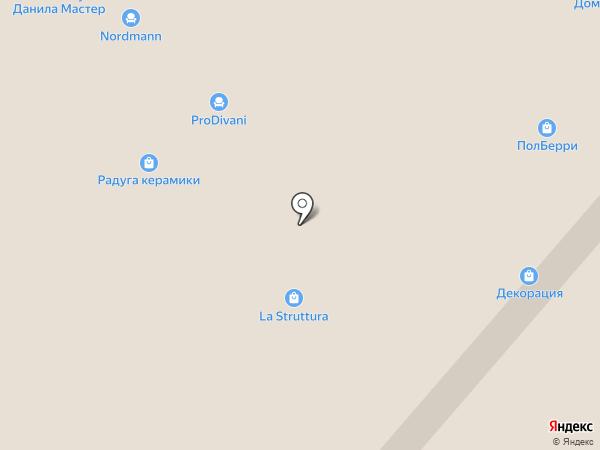 Генри на карте Новосибирска
