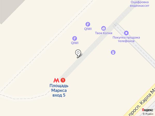 АКАДЕМИЯ КАЗАНОВЫ на карте Новосибирска