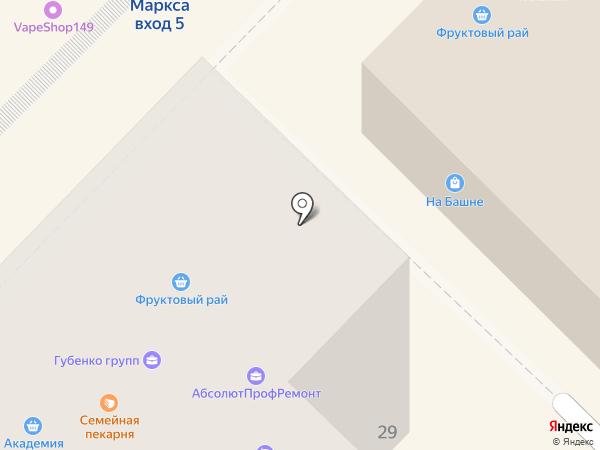 XiaomiTrade на карте Новосибирска