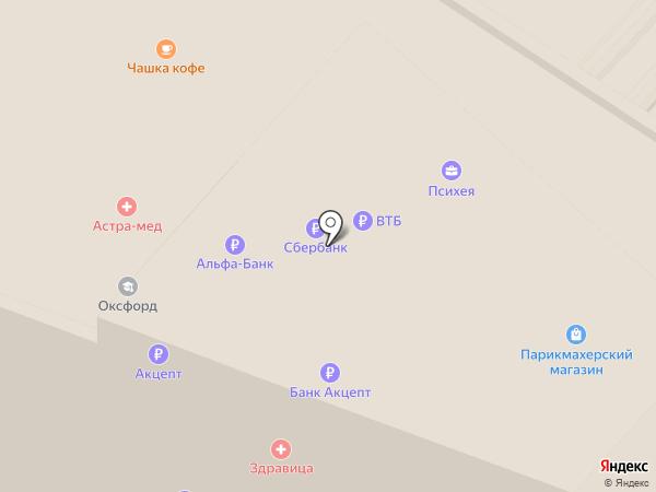 CROCOTARI на карте Новосибирска