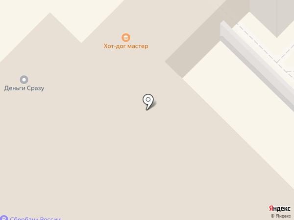 Amigo на карте Новосибирска