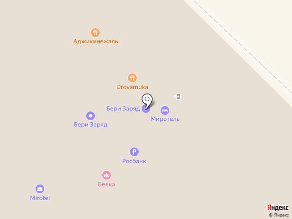 Аджикинежаль на карте Новосибирска