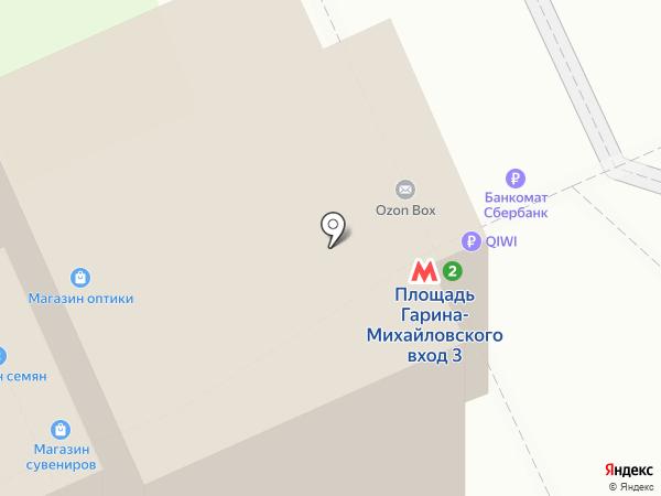 Магазин печатной продукции на карте Новосибирска