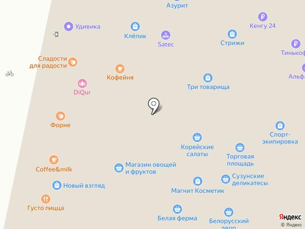 АГРЕГАТ НАПРОКАТ на карте Новосибирска