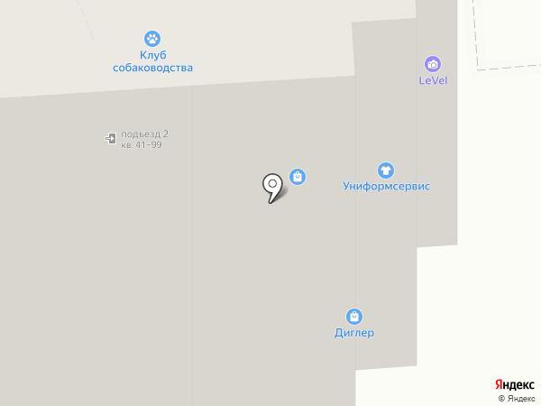 Для шитья и рукоделия на карте Новосибирска