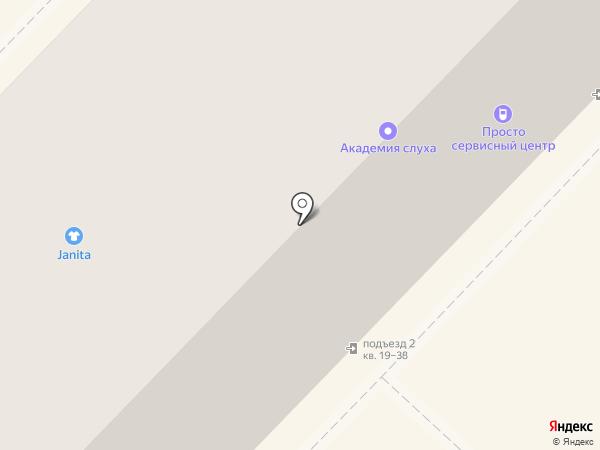 Podium на карте Новосибирска