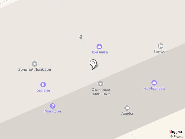 Cyberplat на карте Новосибирска