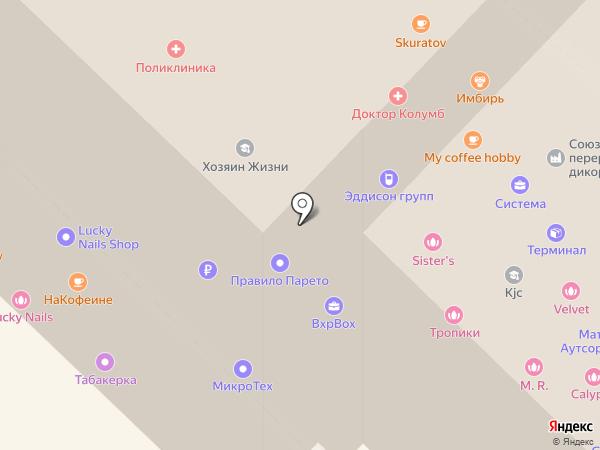 Тариф Мастер на карте Новосибирска