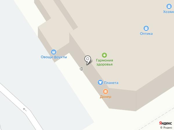 Магазин автоаксессуаров на карте Новосибирска