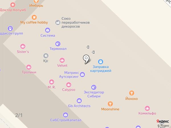 Югория на карте Новосибирска