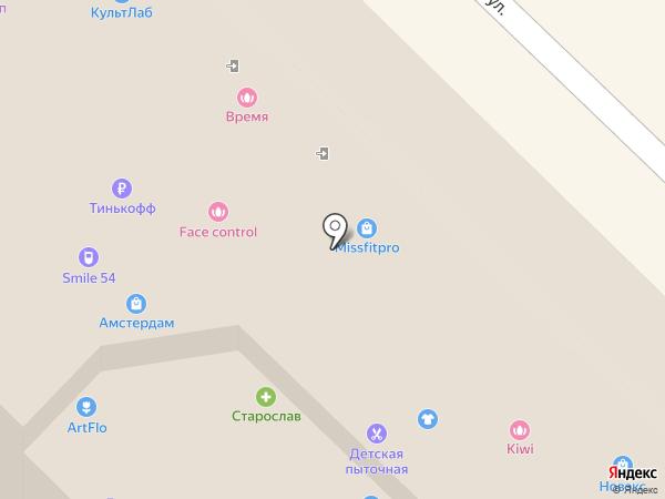 Правда Кофе на карте Новосибирска