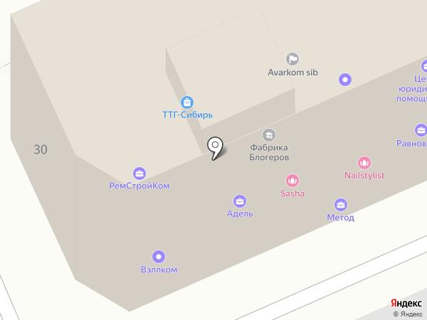Воип Телеком на карте Новосибирска