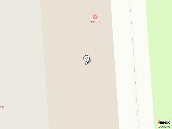 Дистанционный онлайн центр на карте Новосибирска