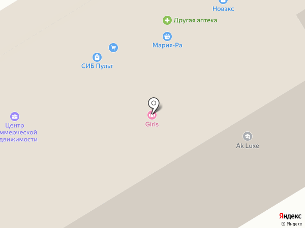 Vertera на карте Новосибирска