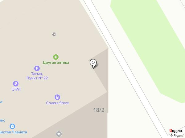 Всё для вас! на карте Новосибирска