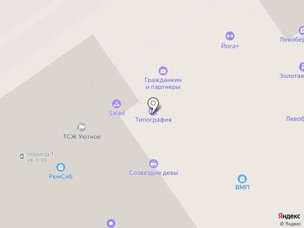 Ветер на карте Новосибирска