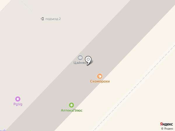 Скоморохи на карте Новосибирска