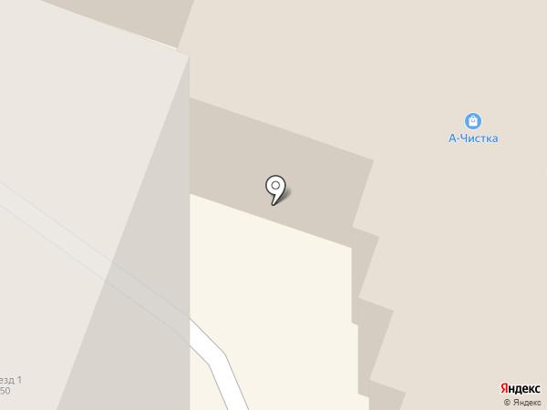 FAYD на карте Новосибирска