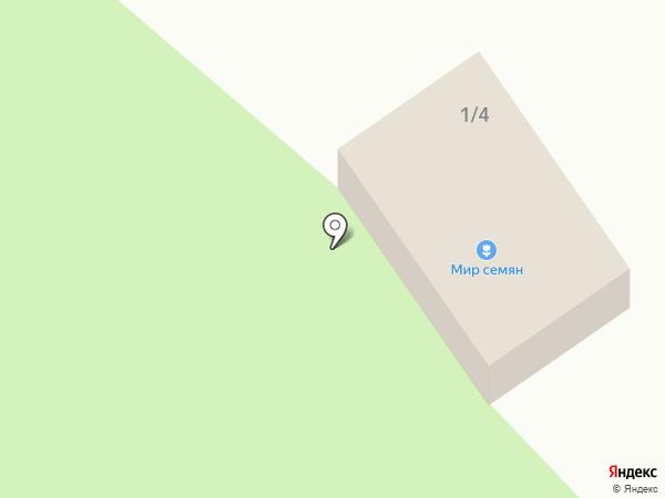 Мясной магазин на карте Красного Яра