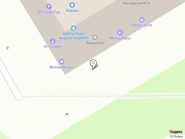 Топ Стайл на карте Новосибирска