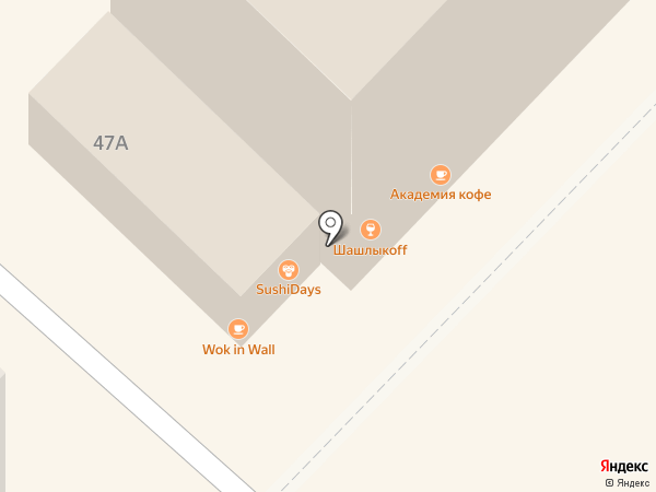 COWTAINER на карте Новосибирска