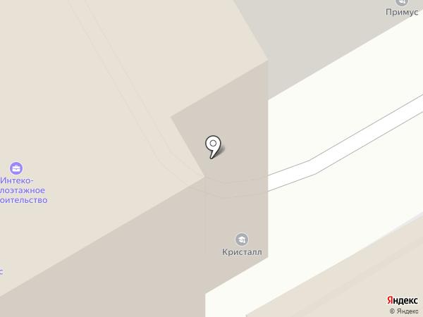 Компания по аренде танцевальных залов на карте Новосибирска