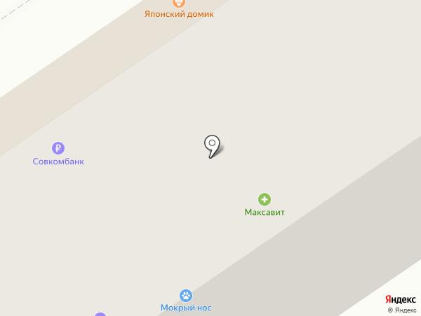 Банкомат, Совкомбанк, ПАО на карте Новосибирска