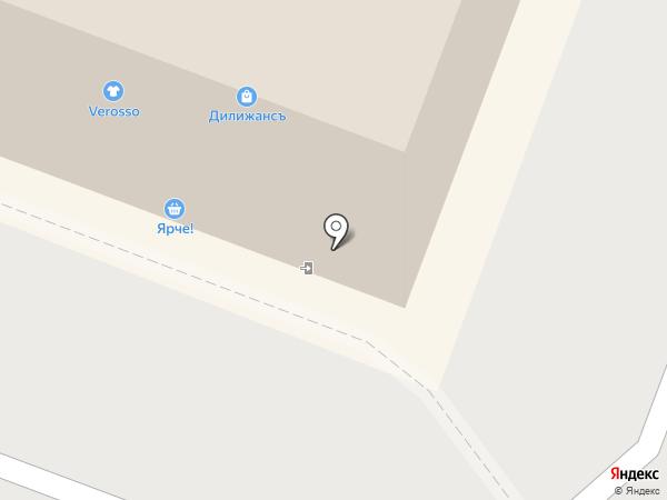 Ап ту на карте Новосибирска