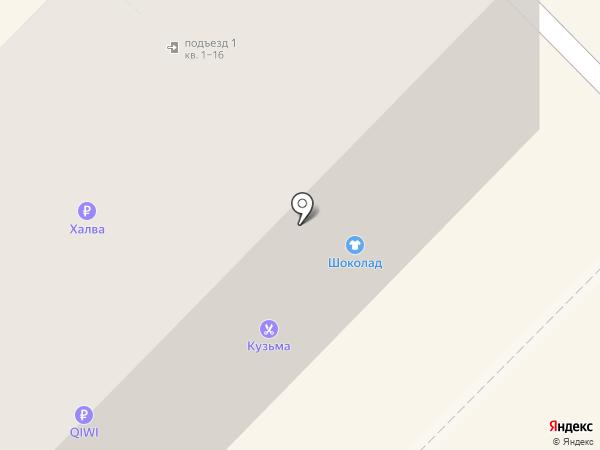 Дом.ru на карте Новосибирска