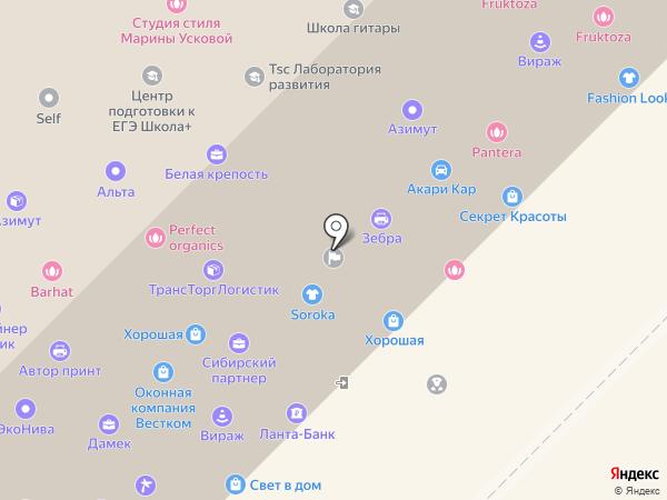 Высота М-1 на карте Новосибирска