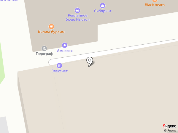 Альфа-Эксперт на карте Новосибирска