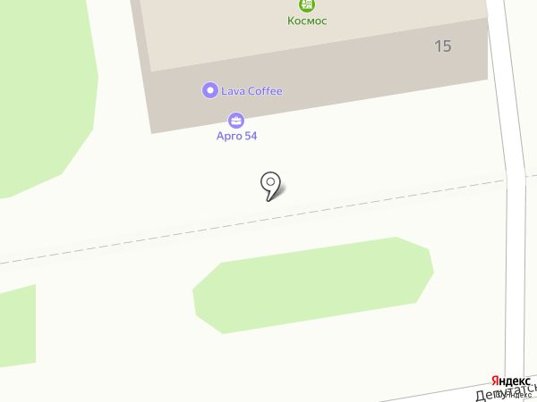 Пункт Б на карте Новосибирска