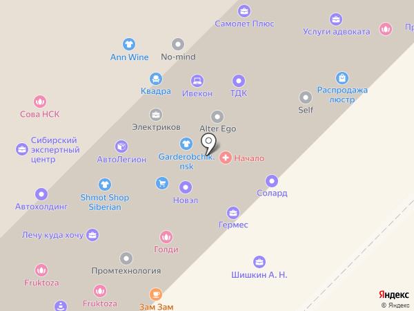 ROSMARIN на карте Новосибирска