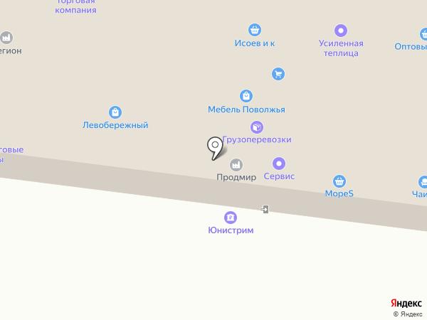 Фиш Мэн на карте Новосибирска