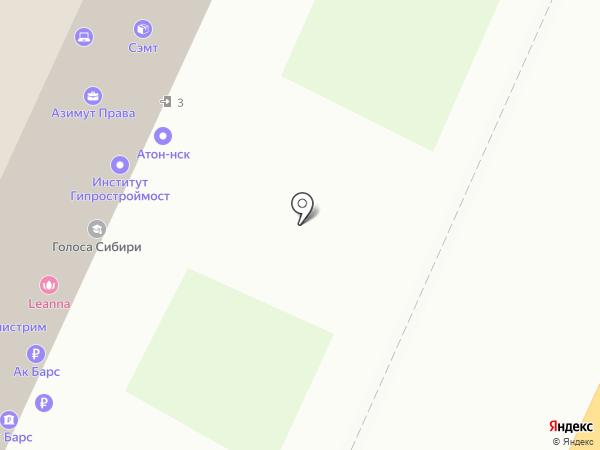 Оптовая фирма на карте Новосибирска