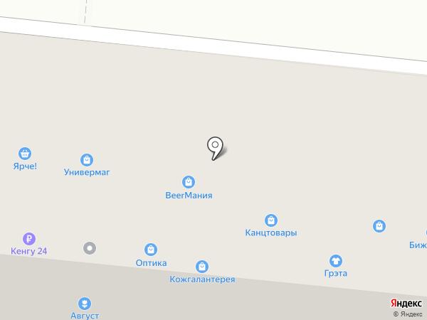 Магазин пряжи на карте Новосибирска