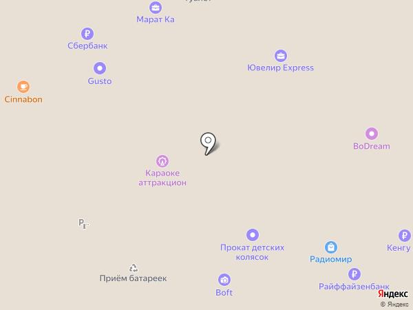 Wasabi на карте Новосибирска