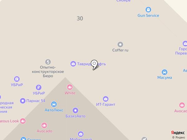 АМРИТА на карте Новосибирска