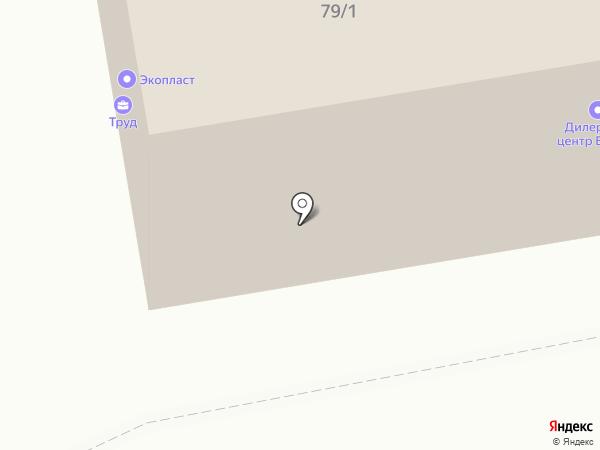 Труд, ЗАО на карте Новосибирска