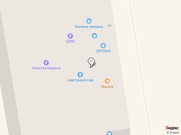 Азурит на карте Новосибирска