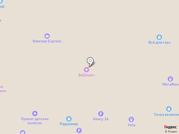 Салеви на карте Новосибирска