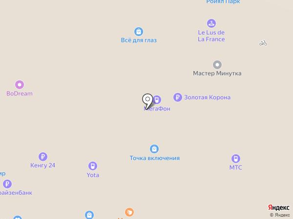 Vkusnyashka на карте Новосибирска
