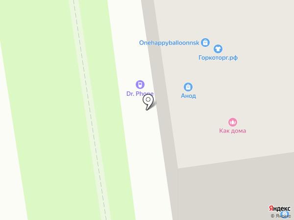 Dr.Phone на карте Новосибирска