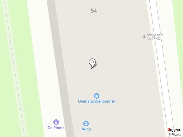 СДЭК на карте Новосибирска