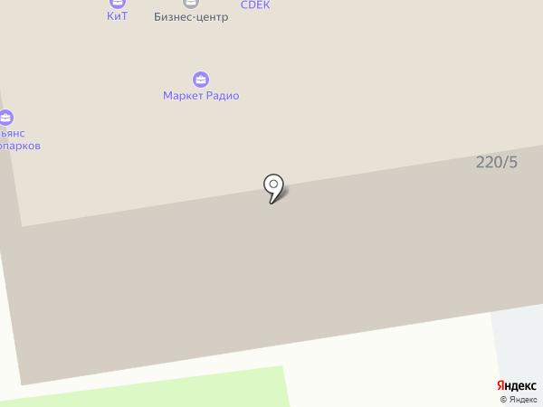 БарНЕО на карте Новосибирска