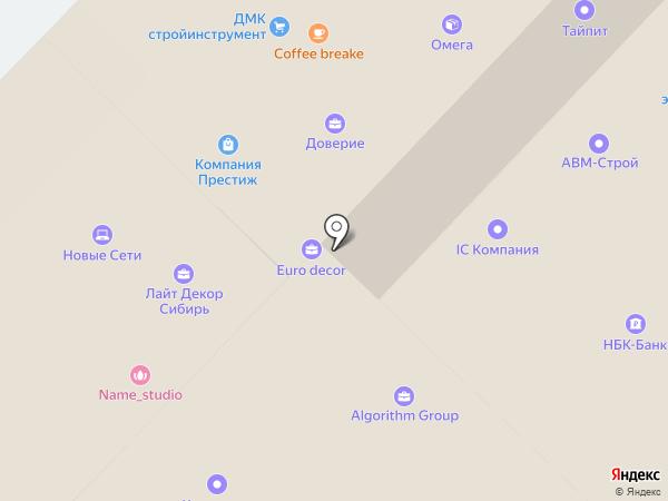 ТАЙЦЗИЦЮАНЬ на карте Новосибирска