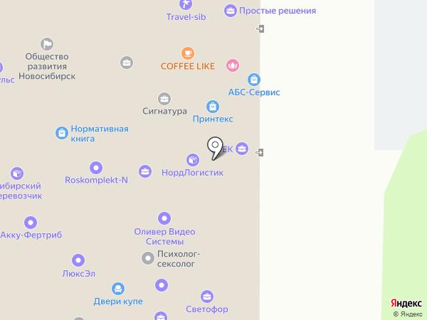 Аппетитная компания ТЭК на карте Новосибирска