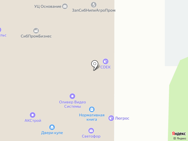 ЛЮГРОС на карте Новосибирска