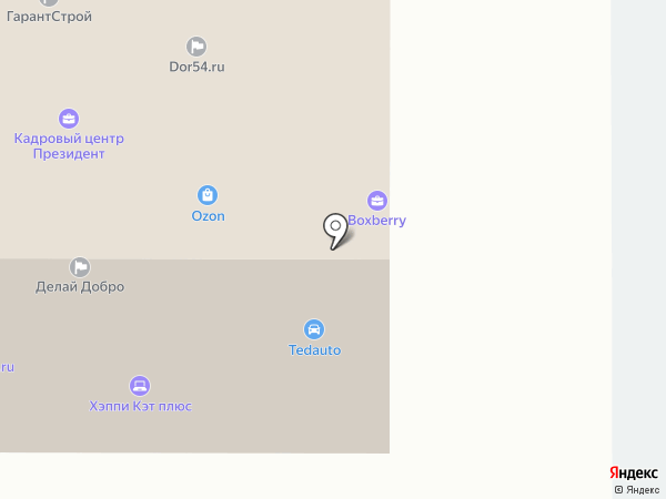 Аква сервис на карте Новосибирска